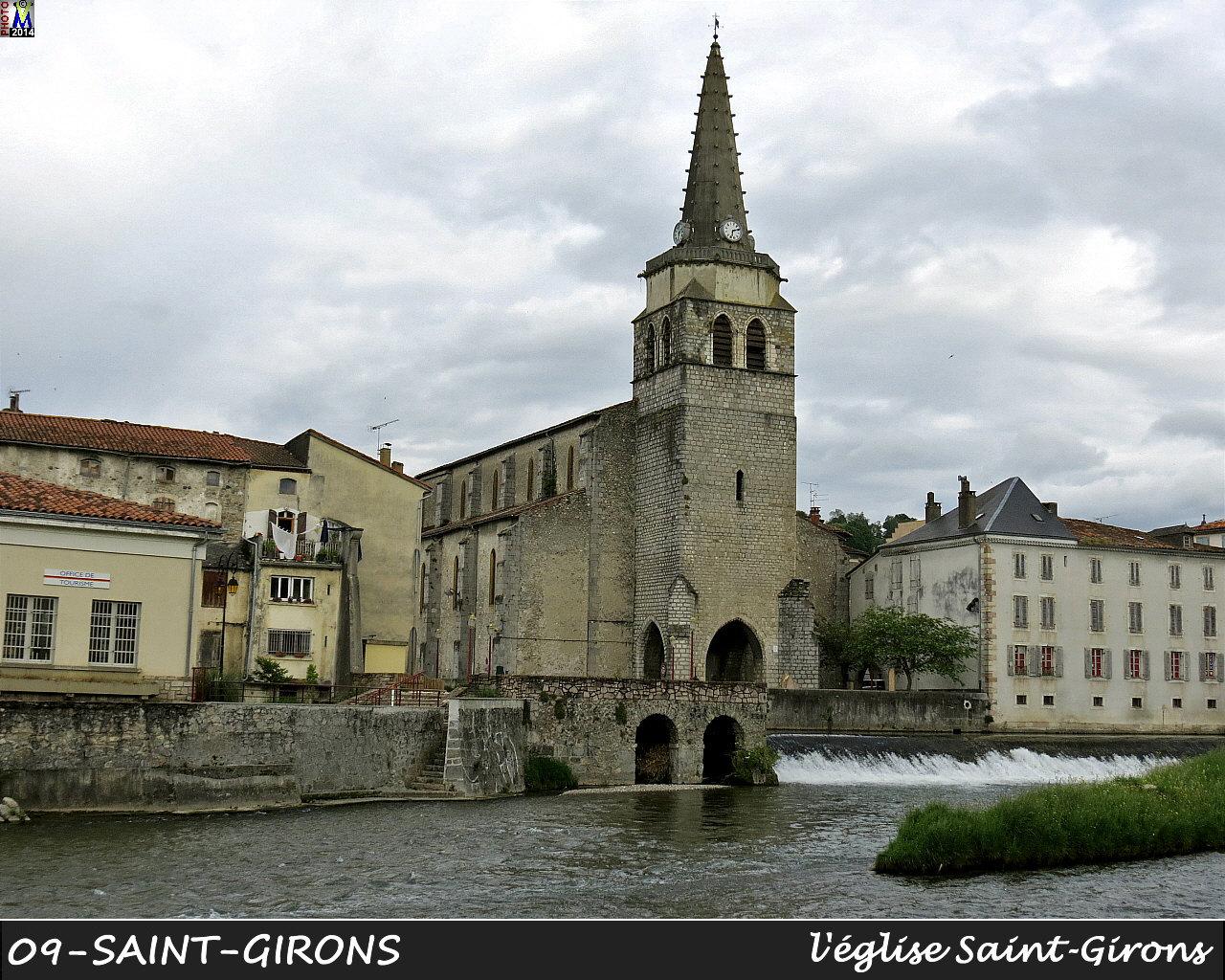 Ariege photos de la commune de saint girons for La rotonde saint girons