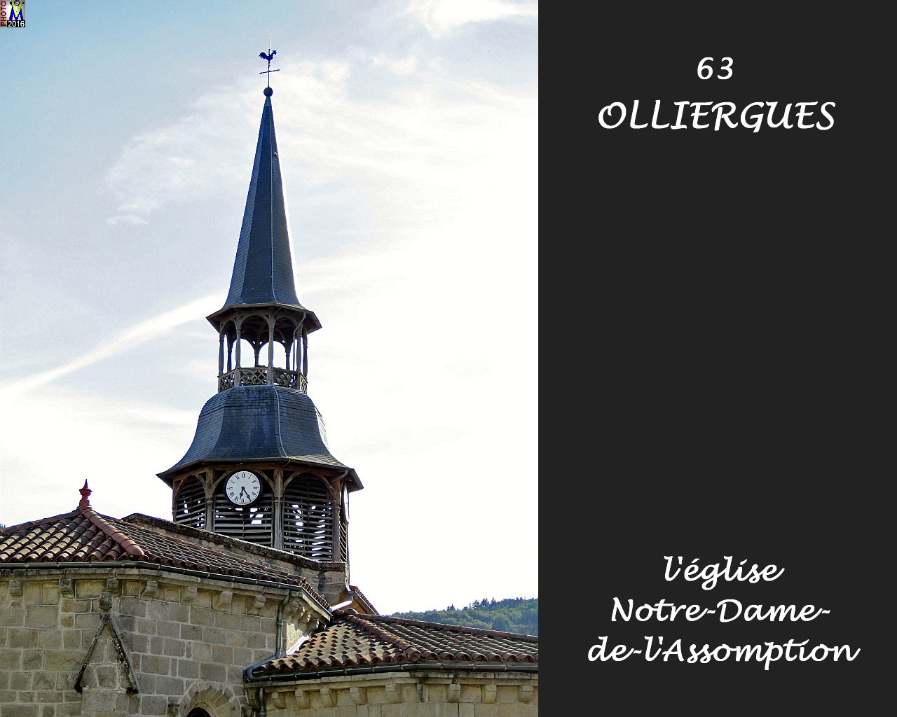 63OLLIERGUES_eglise_120.jpg