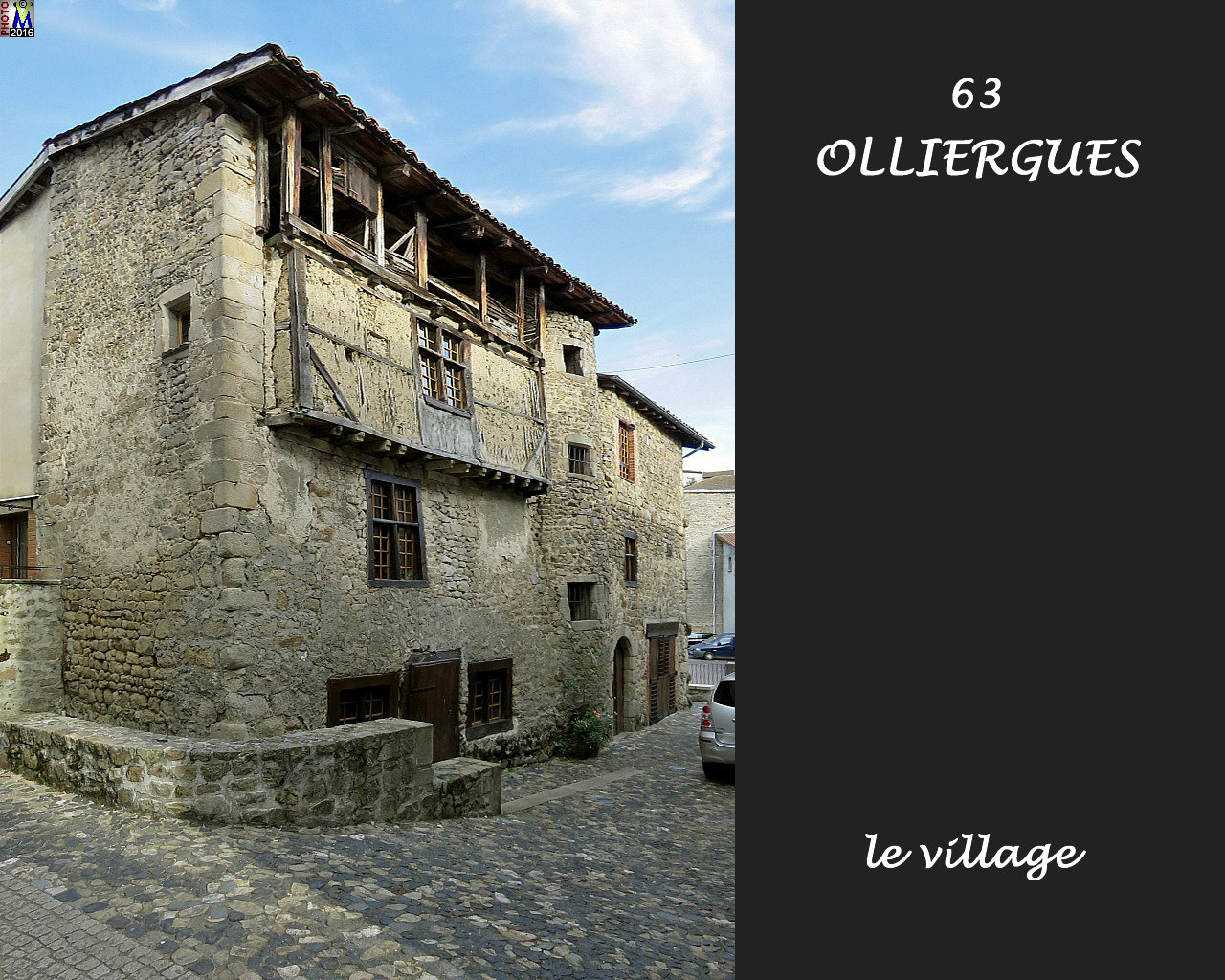 63OLLIERGUES_village_142.jpg