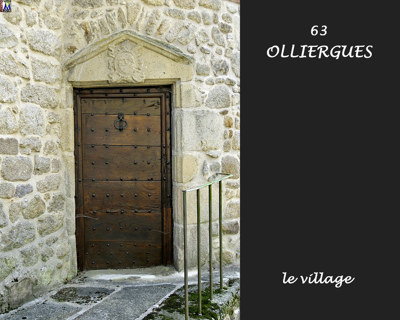 63OLLIERGUES_village_158.jpg