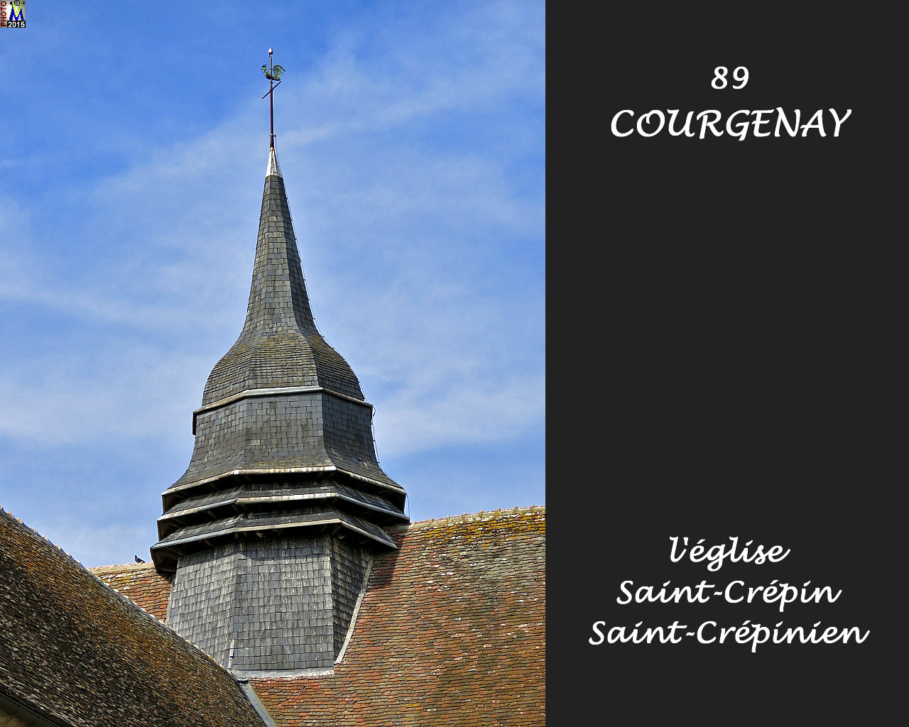 89COURGENAY_eglise_112.jpg
